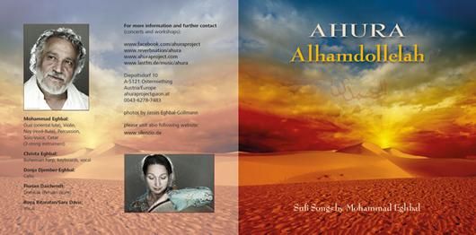Alhamdollelah Ahura